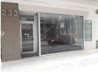 VENTA LOCAL COMERCIAL- EDIFICIO 25 DE MAYO 233-
