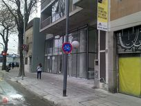 Local Comercial a la venta - Independencia 4000 - Caballito